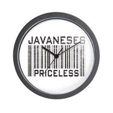 Javaneses Priceless Wall Clock