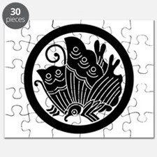 Ageha butterfly in circle Puzzle