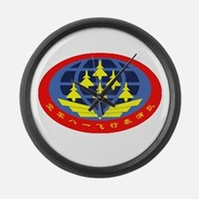 PLAAF August 1st team new logo Large Wall Clock