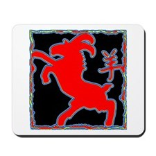 Year of The Goat Sheep Abstract Mousepad