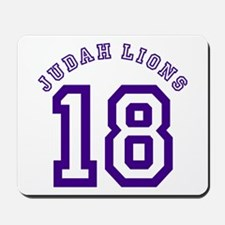 18 Lions of Judah Mousepad