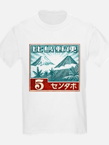 1943 Philippines Volcanoes Postage Stamp T-Shirt