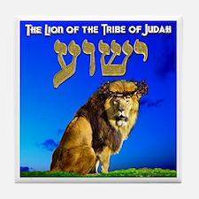 Lion of Judah 10 Tile Coaster