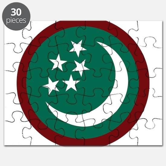 Turkmenistan AF roundel Puzzle