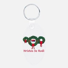 Serbia Christmas 2 Keychains