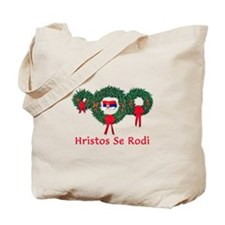 Serbia Christmas 2 Tote Bag