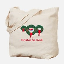 Serbia Christmas 2 Tote Bag