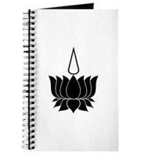 Ayyavazhi Lotus Symbol Meditation Journal