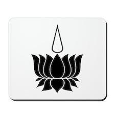 Ayyavazhi Lotus Symbol Mousepad
