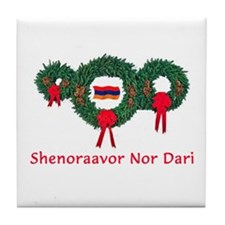Armenia Christmas 2 Tile Coaster