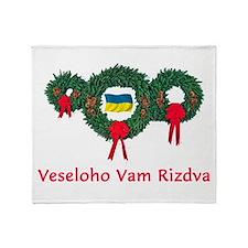 Ukraine Christmas 2 Throw Blanket