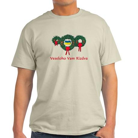 Ukraine Christmas 2 Light T-Shirt