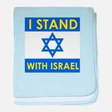 Stand with Israel baby blanket