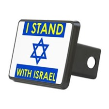 Stand with Israel Hitch Cover