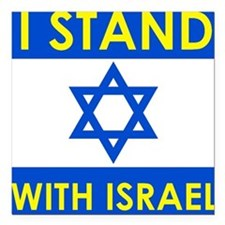 "Stand with Israel Square Car Magnet 3"" x 3"""
