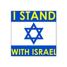"Stand with Israel Square Sticker 3"" x 3"""
