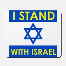 Stand with Israel Mousepad