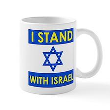 Stand with Israel Mug