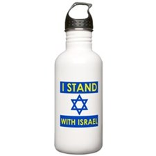 Stand with Israel Water Bottle