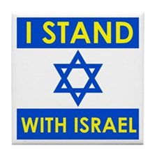 Stand with Israel Tile Coaster