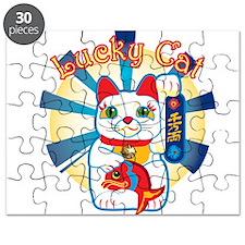 HAPPYCAT1.png Puzzle