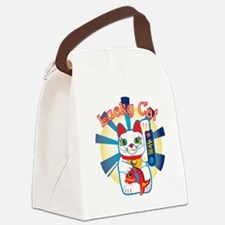HAPPYCAT1.png Canvas Lunch Bag