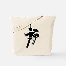 Bass Cymbal Tote Bag