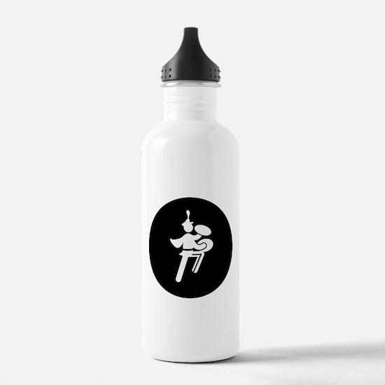Bass Cymbal Water Bottle