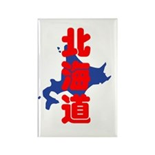 Funny Japanese Rectangle Magnet