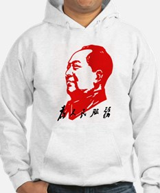 Mao Ze Dong - Service for peo Hoodie