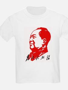 Mao Ze Dong - Service for peo Kids T-Shirt