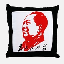 Mao Ze Dong - Service for peo Throw Pillow