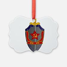 KGB Emblem Ornament