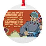 Soviet Army Round Ornament
