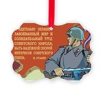 Soviet Army Picture Ornament