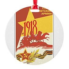 Soviet 1918 Ornament