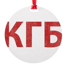 Vintage KGB Ornament