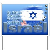 I stand with israel Yard Signs