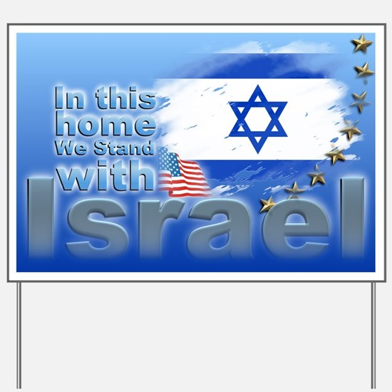 We stand with Israel: Yard Sign