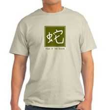 Chinese Zodiac T-Shirt - Men's Ash Grey