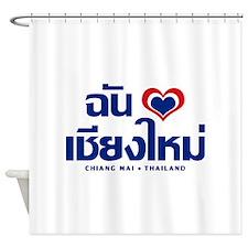 I Love (Heart) Chiang Mai Shower Curtain