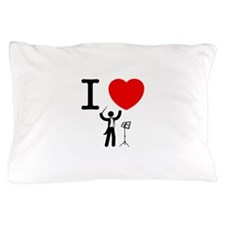 Music Conductor Pillow Case