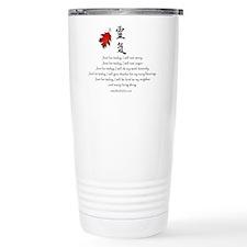 Unique Reiki Travel Mug