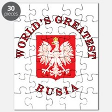 World's Greatest Busia Crest Puzzle