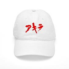 Akira Baseball Cap
