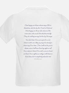 Aleph Hebrew language T-Shirt