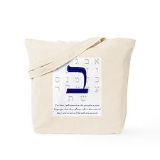 Bet Hebrew language Tote Bag