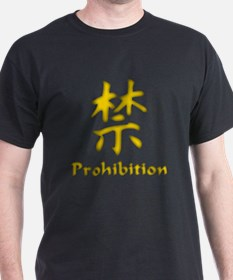 Prohibition in English and Ka Black T-Shirt