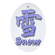 Snow in English and Kanji Oval Ornament