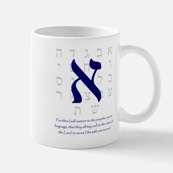 Aleph Hebrew letter Mug
